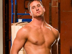 Dakota Rivers from Hot House