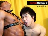 Japan Call Boy