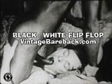 Vintage Interracial