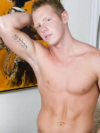 Brenton Wade from Randy Blue