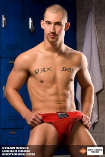 Locker Room With Ethan from Hot House