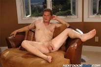 Amateur Stud Rod from Next Door Male