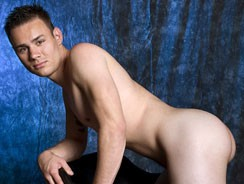 Davin James from Twinks