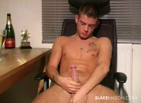 Adams Dildo 2 from Blake Mason