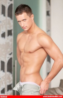 Rene Pin Up from Bel Ami Online
